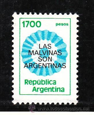ARGENTINA 1288A SIN CHARNELA, PROCLAMA -LAS MALVINAS SON ARGENTINAS- (Sellos - Extranjero - América - Argentina)
