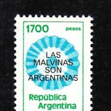Sellos: ARGENTINA 1288A SIN CHARNELA, PROCLAMA -LAS MALVINAS SON ARGENTINAS-. Lote 26513002