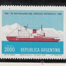 Sellos: ARGENTINA 1247 SIN CHARNELA, BARCO, XX ANIVERSARIO DEL TRATADO ANTARTICO . Lote 26513043