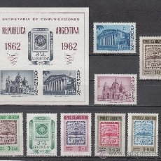Sellos: ARGENTINA 649/51, A 52/6, HB 14 SIN CHARNELA, ARGENTINA 62 EXP. FIL. INTER. Y CENTENARIO DEL SELLO. Lote 26528384