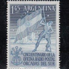 Sellos: ARGENTINA 539 SIN CHARNELA, BANDERA, 50º CENTENARIO DE LA OFICINA RADIO POSTAL ORCADAS DEL SUR. Lote 26529544