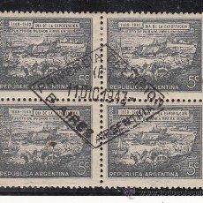 Sellos: ARGENTINA 430(4) PRIMER DIA CON CHARNELA, DIA DE LA EXPORTACION, RARO . Lote 26553520