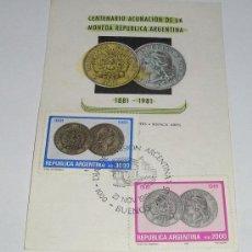 Sellos: CENTENARIO ACUÑACION DE LA REPUBLICA ARGENTINA 1881-1981 - 21 NOVIEMBRE 1981 . Lote 28154470