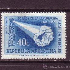 Sellos: ARGENTINA 580* - AÑO 1957 - 50º ANIVERSARIO DE LA INDUSTRIA PETROLÍFERA. Lote 28597177