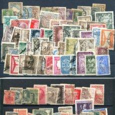 Sellos: 100 SELLOS DIFERENTES DE ARGENTINA. MATASELLADOS.. Lote 28612984