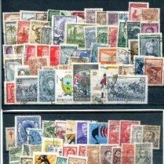 Sellos: 100 SELLOS DIFERENTES DE ARGENTINA. MATASELLADOS. . Lote 28613072