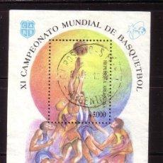 Sellos: ARGENTINA HB 44 - AÑO 1990 - CAMPEONATO DEL MUNDO DE BALONCESTO ARGENTINA 90. Lote 33057879