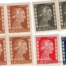 Sellos: SELLOS DE ARGENTINA, EVA PERÓN, NUEVOS, EBC, LOS DE LA FOTOGRAFIA. Lote 33498497