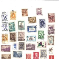 Sellos: LOTE 44 SELLOS USADOS DE ARGENTINA.. Lote 33951321
