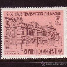 Sellos: ARGENTINA 675*** - AÑO 1963 - TRASMISION DEL MANDATO PRESIDENCIAL. Lote 35835494