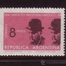 Sellos: ARGENTINA 714*** - AÑO 1965 - HIPOLITO IRIGOYEN, ANTIGUO PRESIDENTE. Lote 35873338