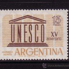 Sellos: ARGENTINA AEREO 84*** - AÑO 1962 - 15º ANIVERSARIO DE UNESCO. Lote 35927351