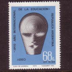 Sellos: ARGENTINA AEREO 132*** - AÑO 1970 - AÑO INTERNACIONAL DE LA EDUCACION. Lote 35927389
