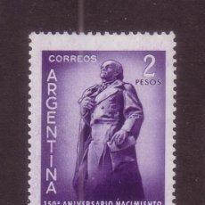 Sellos: ARGENTINA 648*** - AÑO 1961 - 150º ANIVERSARIO DEL NACIMIENTO DE DOMINGO F. SARMIENTO. Lote 36058508