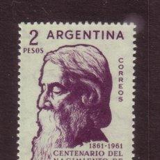 Sellos: ARGENTINA 643*** - AÑO 1961 - CENTENARIO DEL NACIMIENTO DEL ESCRITOR Y POETA RABINDRANATH TAGORE. Lote 36204638