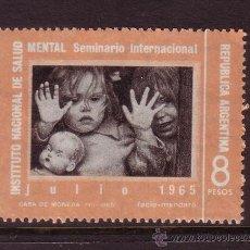 Sellos: ARGENTINA 715*** - AÑO 1965 - CONGRESO INTERNACIONAL DE SALUD MENTAL. Lote 36204771