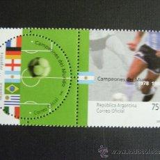 Sellos: ARGENTINA Nº YVERT 2299/0*** AÑO 2002,CAMPEONATO MUNDIAL DE FUTBOL. Lote 37541399