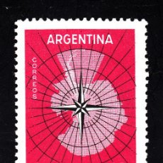 Sellos: ARGENTINA 591** - AÑO 1958 - AÑO GEOFÍSICO INTERNACIONAL - MAPAS. Lote 41497713