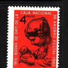 Sellos: ARGENTINA 701** - AÑO 1965 - 50º ANIVERSARIO DE LA CAJA POSTAL DE AHORROS. Lote 41681348