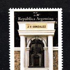 Sellos: ARGENTINA 1977** - AÑO 1997 - HOMENAJE A JOACHIN V. GONZALEZ. Lote 42396533