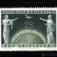 Sellos: ARGENTINA 502** - AÑO 1949 - 75º ANIVERSARIO DE LA UNION POSTAL UNIVERSAL. Lote 112947763