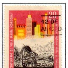 Sellos: ARGENTINA.- SELLO YVERT Nº 796 EN USADO. Lote 42784509