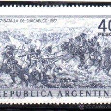 Sellos: ARGENTINA.- SELLO YVERT Nº 798 EN NUEVO. Lote 42784525
