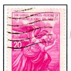 Sellos: ARGENTINA.- SELLO YVERT Nº 809 EN USADO. Lote 42784588