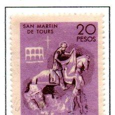 Sellos: ARGENTINA.- SELLO YVERT Nº 823 EN USADO. Lote 42784655