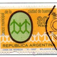 Sellos: ARGENTINA.- SELLO YVERT Nº 826 EN USADO. Lote 42789559