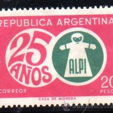 Sellos: ARGENTINA.- SELLO YVERT Nº 826 EN USADO. Lote 42789585