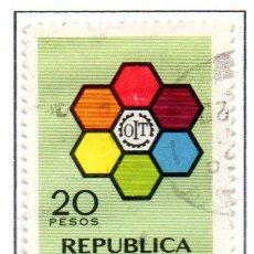 Sellos: ARGENTINA.- SELLO YVERT Nº 839 EN USADO. Lote 42800381