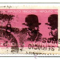 Sellos: ARGENTINA.- SELLO YVERT Nº 714 EN USADO. Lote 42952073