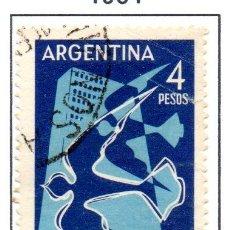 Sellos: ARGENTINA.- SELLO YVERT Nº 692 EN USADO. Lote 42984561