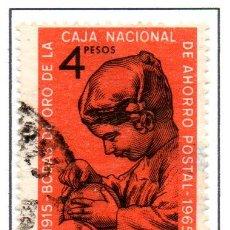 Sellos: ARGENTINA.- SELLO YVERT Nº 701 EN USADO. Lote 42984613