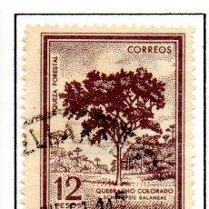 Sellos: ARGENTINA.- SELLO YVERT Nº 694 EN USADO. Lote 42984635