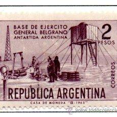 Sellos: ARGENTINA.- SELLO YVERT Nº 703 EN USADO. Lote 42984662