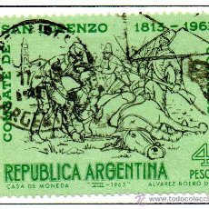Sellos: ARGENTINA.- SELLO YVERT Nº 673 EN USADO. Lote 42985104