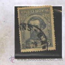Sellos: ARGENTINA 1942 - YVERT NRO. 423 - USADO. Lote 43391352