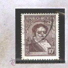 Sellos: ARGENTINA 1942 - YVERT NRO. 395 - USADO. Lote 43391367