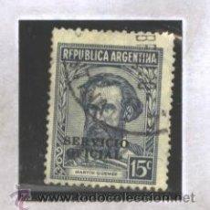 Sellos: ARGENTINA 1942 - YVERT NRO. 344A - USADO. Lote 43391382