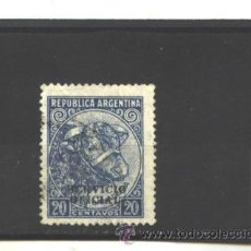 Sellos: ARGENTINA 1953 - YVERT NRO. SERVICIO OFICIAL - USADO. Lote 43557149