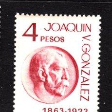 Sellos: ARGENTINA 696** - AÑO 1964 - CENTENARIO DEL NACIMIENTO DEL SOCIOLOGO JOAQUIN V. GONZÁLEZ. Lote 147659793