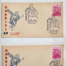 Sellos: SOBRE PRIMER DIA ARGENTINA. GABRIEL 69. DOS SOBRES. BUENOS AIRES 1969.. Lote 44323393
