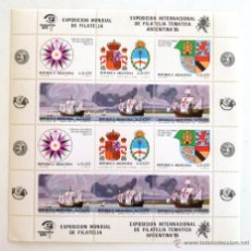 Stamps - SELLOS ARGENTINA 1985. MINIPLIEGO EXPOSICION FILATELIA TEMATICA ARGENTINA 85. CARABELAS. BARCOS. - 45000307