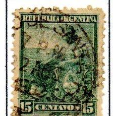 Sellos: ARGENTINA.- SELLO YVERT Nº 120, EN USADO. Lote 45061180