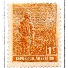 Sellos: ARGENTINA.- SELLO YVERT Nº 178, EN USADO. Lote 45061239
