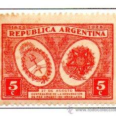 Sellos: ARGENTINA.- SELLO YVERT Nº 321, EN NUEVO. Lote 45067547