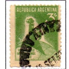 Sellos: ARGENTINA.- SELLO YVERT Nº 351 EN USADO. Lote 45083178