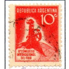 Sellos: ARGENTINA.- SELLO YVERT Nº 352 EN USADO. Lote 45083194
